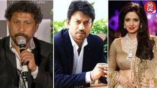 Shoojit Sircar Talks About Irrfan's Ill Health | South Film Industry Remembers Late Sridevi - ZOOMDEKHO