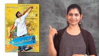 Subramanyam For Sale Movie Review
