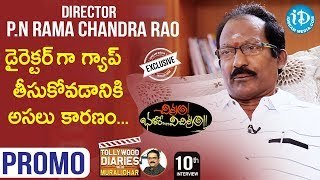 Director PN Rama Chandra Rao Exclusive Interview Promo | Tollywood Diaries With Muralidhar #10 - IDREAMMOVIES