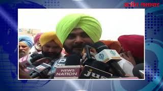 video : नवजोत सिंह सिद्धू आज सचखंड श्री हरिमंदिर साहिब में हुए नतमस्तक