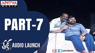 Tej I Love You Audio Launch Part 7 | Sai Dharam Tej, Anupama Parameswaran | Gopi Sundar - ADITYAMUSIC