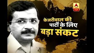 Office Of Profit Case: Trouble ahead for Arvind Kejriwal? - ABPNEWSTV