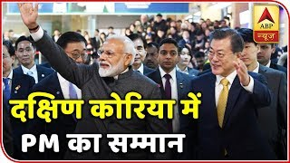 PM Modi to be honoured with Seoul Peace Prize in South Korea - ABPNEWSTV