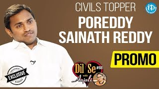 Civils Topper Sainath Reddy (480th Rank) Exclusive Interview || Dil Se With Anjali #66 - IDREAMMOVIES