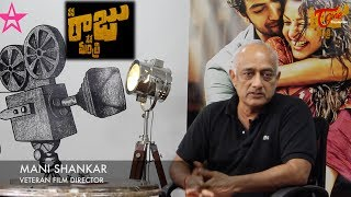Director Mani Shankar explains about AR 3D technology | Nene Raju Nene Mantri - TELUGUONE
