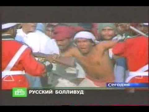 Русские актеры в индийских фильмах