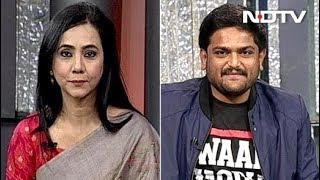 हम लोग : पाटीदार नेता हार्दिक पटेल से खास मुलाकात - NDTV