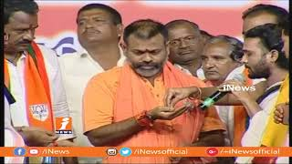 Swami Paripoornananda Participates In BJP Vijayabheri Sabha | Kamareddy | iNews - INEWS