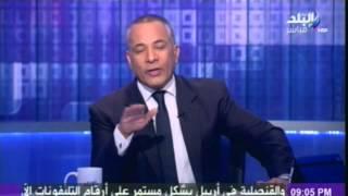 أحمد موسى يكشف مؤامرة بن جاسم والانقلاب القطري