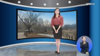 (수화방송) 날씨온뉴스_9월 마지막째주