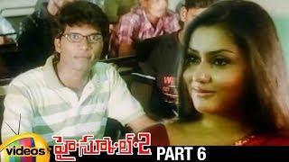 Namitha High School 2 Romantic Telugu Movie HD | Raj Karthik | Sundar C Babu | Part 6 | Mango Videos - MANGOVIDEOS