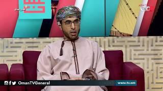 الفقرة التاريخية : أسطول البن العماني (مراكب القهوة) | #من_عمان