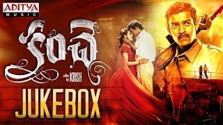 Kanche Telugu Movie l Full Songs Jukebox  l Varun Tej, Pragya Jaiswal