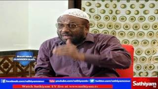 Kelvi Kanaigal – Interview with P Jainul Abideen – Sathiyam TV Show