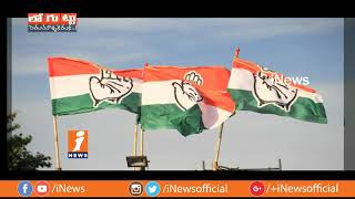 Reddika Community Leaders Eye on Icchapuram MLA Ticket | May Contest From Janasena | Loguttu | iNews - INEWS