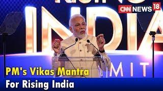 Viewpoint   PM's Vikas Matra For Rising India   #PMAtNews18RisingIndia   CNN-News18 - IBNLIVE