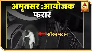 Amritsar Train Accident: CCTV footage of Saurabh Madan trying to escape surfaces - ABPNEWSTV