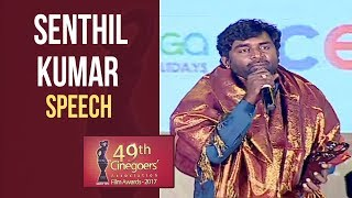 K. K. Senthil Kumar Speech @ Cinegoer 49th Film Awards | TFPC - TFPC