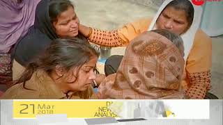 DNA: 39 Indians were killed in Mosul but 'data theft' on Facebook is creating stir - ZEENEWS