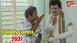 Comedy Express 2037 | B 2 B | Latest Telugu Comedy Scenes | #ComedyMovies - TELUGUONE