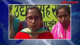 video : छात्राओं ने महिला शिक्षक पर अभद्र व्यवहार और भूखा रखने के लगाए आरोप