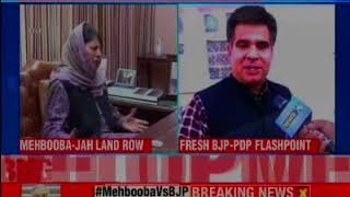 Row over call to grant land to Jamiat Ahle Hadees; BJP opposes Mehbooba's decision - NEWSXLIVE