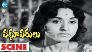 Vadhu Varulu Movie Scenes - Rama Blessed With Baby Boy || Chandra Mohan, Bharati - IDREAMMOVIES
