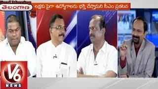 Good Morning Telangana - V6 special discussion on daily news - Nov 25th 2014 - V6NEWSTELUGU