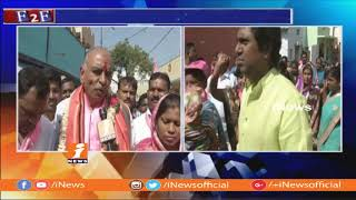 TRS MLA Candidate Prem Singh Confident His Winning in Goshamahal | Face To Face | iNews - INEWS