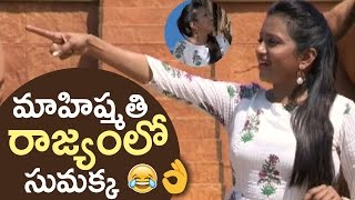 Anchor Suma @ Inside Mahishmati Kingdom | Suma Comments On Mahishmati Kingdom | TFPC - TFPC