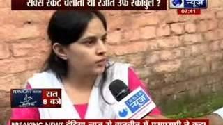 India News Exclusive interview with Tara Sahdev - ITVNEWSINDIA
