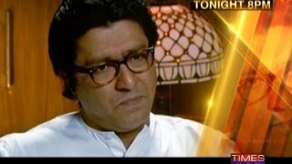 Is Raj Thackeray helping BJP? I  Frankly Speaking with Arnab - TIMESNOWONLINE