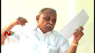 K. V. P. Ramachandra Rao Press Meet || Letter to Chandrababu Naidu over Polavaram Project || NTV - NTVTELUGUHD