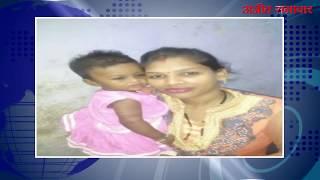 video : जालंधर में महिला ने फंदा लगाकर की आत्महत्या