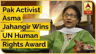 Pak Activist Asma Jahangir Wins UN Human Rights Award   ABP News - ABPNEWSTV