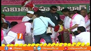 CM KCR Grand Entry at TRS Prajala Asheervada Sabha in  Husnabad | iNews - INEWS