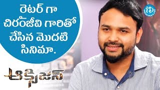 That Was My First Working Experience With Chiranjeevi - Director A M Jyothi Krishna || #Oxygen - IDREAMMOVIES