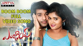 Boom Boom Full Video Song   Enjoy Full Video Songs   Mahi, Sunitha Marasiyar - ADITYAMUSIC