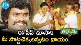 Kobbari Matta Full Movie Streaming Now on Amazon Prime Video || Sampoornesh Babu || Sai Rajesh - IDREAMMOVIES