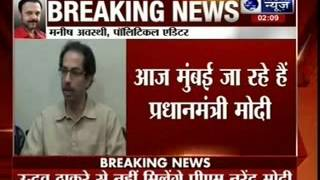 PM to leave for Mumbai today, but wont meet Uddhav Thakrey - ITVNEWSINDIA