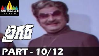 Tiger Telugu Full Movie   Part 10/12   NTR   Rajinikanth   Subhashini   Sri Balaji Video - SRIBALAJIMOVIES