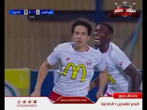 رمضان ربيع يسجل هدف النصر للتعدين الثاني في مرمى الداخلية