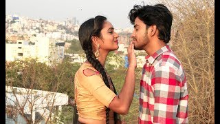 She Is Mine Lyrical Video She Is Mine Telugu Short Film  Yanala Media - YOUTUBE