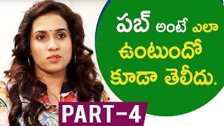 Actress Chetana Uttej Exclusive Interview Part #4    #Pichiganachav    Talking Movies With iDream - IDREAMMOVIES