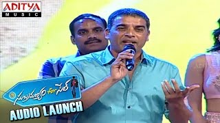 Dil Raju Emotional Speech At Subramanyam for Sale Audio Launch || Sai Dharam Tej - ADITYAMUSIC