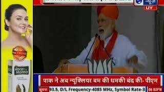 Lok Sabha Election 2019, Phase 3, PM Narendra Modi Rally In Gujarat, Rajasthan, Mission 2019 - ITVNEWSINDIA