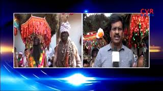 Diwali & Dandari Celebrations Gusadi Dance in Adilabad District | CVR NEWS - CVRNEWSOFFICIAL