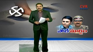 పోల్ మార్టం..| Election Commission Arrangements for Telangana Elections Management | CVR News - CVRNEWSOFFICIAL