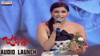 Mannara Chopra Speech at Jakkanna Audio Launch || Sunil, Mannara Chopra || Dinesh - ADITYAMUSIC