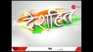 Deshhit: 2019 Lok Sabha elections date may be declared in 1st week of March - ZEENEWS